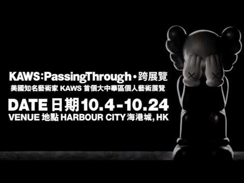 "Video: KAWS ""Passing Through"" at Harbour City HK"