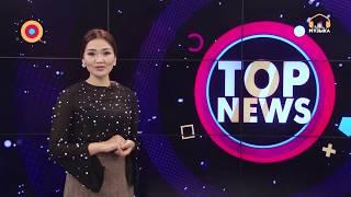TOP NEWS / Аваз Акимов менен Айдана Дека түштүк Кореяда.