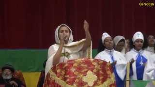 Ethiopian Orthodox Tewahedo Mezmur By Zemarit Kidest Metiku-Mudaye Mena