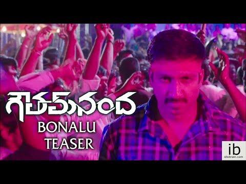 Gowtam Nanda Bonalu Teaser