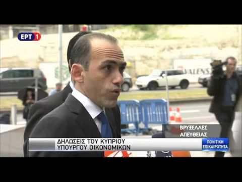 Δηλώσεις του Κύπριου ΥΠΟΙΚ Χ. Γεωργιάδη