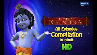 Video Little Krishna | Compilation - All Episodes MP3, 3GP, MP4, WEBM, AVI, FLV September 2018