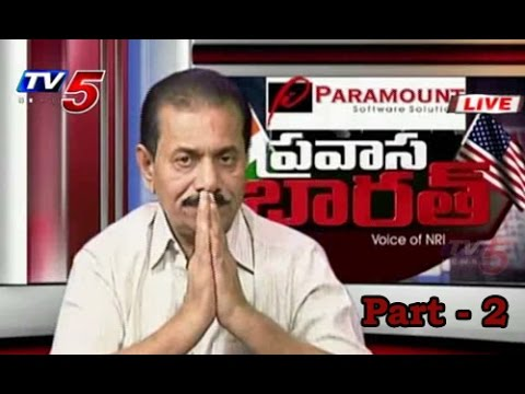 Venugopala Chary with Pravasa Bharat : TV5 News Part 2