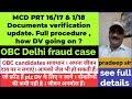 Download Lagu MCD PRT DV Update. How DV is going on ? Full procedure|| Fraud OBC candidate plz सावधान। Mp3 Free