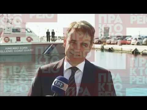Κ. Μητσοτάκης: Θάρρος και πίστη, καθώς μπαίνουμε στο 2018