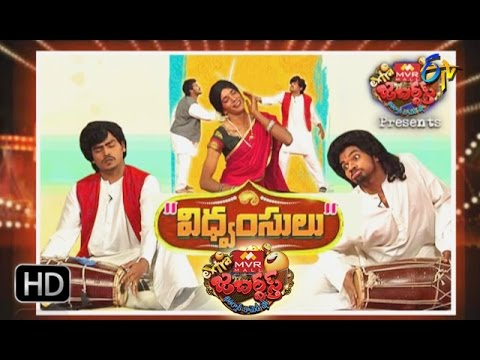 Extra Jabardasth |17th March 2017 | Full Episode | ETV Telugu (видео)