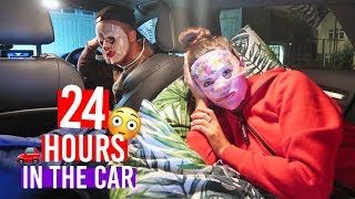 Video 24 HOURS IN A CAR WITH ADAM WAITHE | 24 HOUR CHALLENGE MP3, 3GP, MP4, WEBM, AVI, FLV September 2018