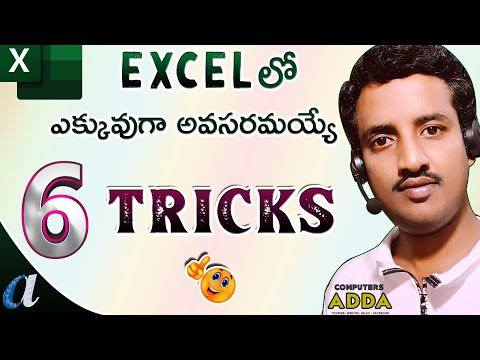 6 Most IMP Tricks in Ms Excel