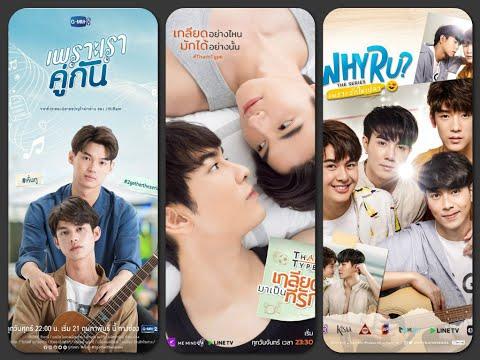 Top 10 Thai BL Series (2019 - 2020)