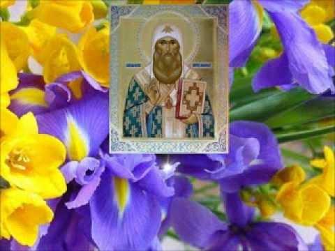 Жития святых. Святитель Петр, митрополит Московский и всея России чудотворец 1326