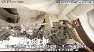 東京メトロ、日比谷線新型車両を公開(動画あり)