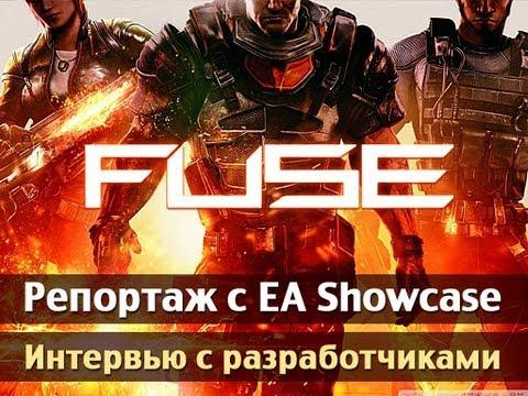 Fuse: впечатления с EA Showcase и интервью с разработчиками