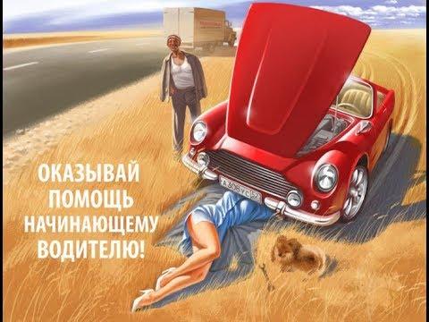 КОТЛЯРOFF FM: СССР качественный концлагерь.