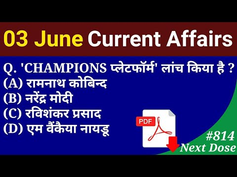 Next Dose #814   3 June 2020 Current Affairs   Current Affairs In Hindi   Daily Current Affairs
