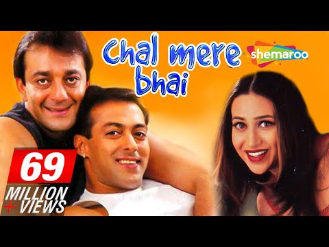 Chal Mere Bhai{HD} - Salman Khan, Sanjay Dutt, Karisma Kapoor - Full Hindi Film-(With Eng Subtitles)