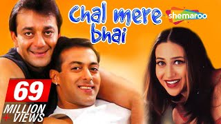 Video Chal Mere Bhai{HD} - Salman Khan, Sanjay Dutt, Karisma Kapoor - Full Hindi Film-(With Eng Subtitles) MP3, 3GP, MP4, WEBM, AVI, FLV Maret 2019