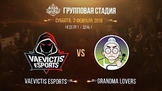 LCL OC 2019: Групповая стадия. VS vs GRL | Неделя 1, День 1 / LCL / LCL / LCL