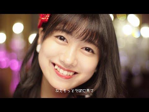 Fullfull Pocket「ロミジュリ」MV Full ver.(歌詞付き)