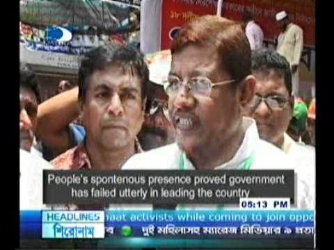 Jamaat Dhaka City Press Gonosomabesh Jamaat Shibir Leader