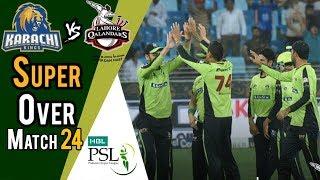 Video Super Over  | Lahore Qalandars Vs Karachi Kings  | Match 24 | 11 March | HBL PSL 2018 MP3, 3GP, MP4, WEBM, AVI, FLV Maret 2018