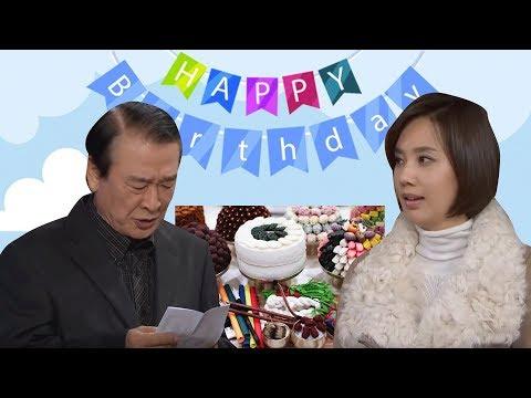 """Ông Soon Jae """"chơi khô máu"""", Bo Suk """"đốt tiền như đại gia"""" làm sinh nhật hoành tá tràng cho mẹ Heri - Thời lượng: 11:39."""