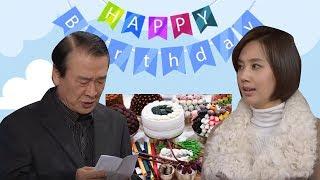 """Video Ông Soon Jae """"chơi khô máu"""", Bo Suk """"đốt tiền như đại gia"""" làm sinh nhật hoành tá tràng cho mẹ Heri MP3, 3GP, MP4, WEBM, AVI, FLV Juni 2018"""
