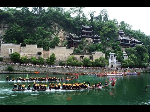 Dragon Boat Festival Of Miao People