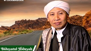 Video Tata Cara Sholat dan Do'a Iftitah | Buya Yahya | Kitab Bidayatul Hidayah | 18 Juni 2016 MP3, 3GP, MP4, WEBM, AVI, FLV November 2018