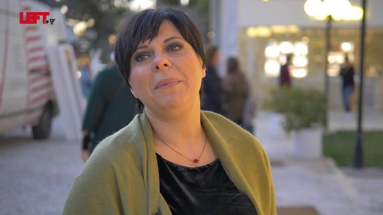 Ημέρα της γυναίκας -Κωνσταντίνα Ουλογιάννη