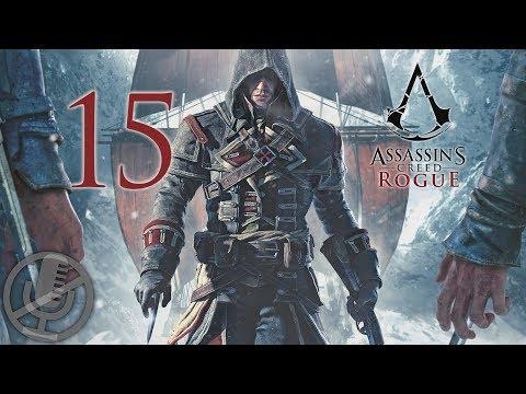 Assassin's Creed Rogue Прохождение Без Комментариев На Русском На ПК Часть 15 — Доспехи и меч