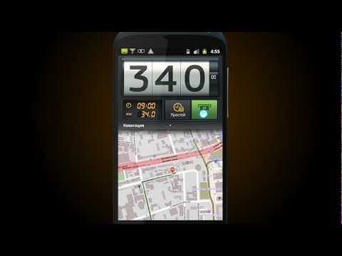 Video of EST: Driver™