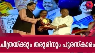 Kairali TV is a channel owned and operated by Malayalam Communications Ltd. With programs like JB Junction, Magic Oven,...
