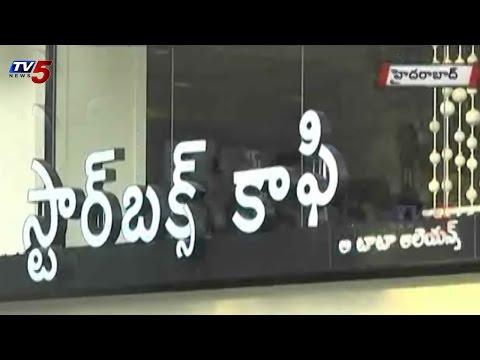Tata Starbucks opens 58th store in Hyderabad : TV5 News