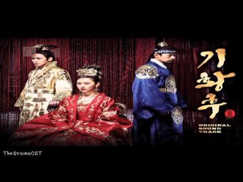Various Artists - 기황후 Main Theme (Empress Ki OST)