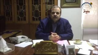 صيدا تجدد رفضها نقل السفارة الأمريكية لمدينة القدس على لسان الدكتورعبدالرحمن نزيه البزري