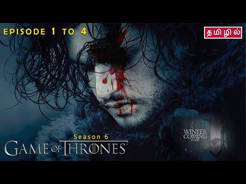 Game of Thrones   Season 6   Review   upto 4th episode - தமிழ் விளக்கம்