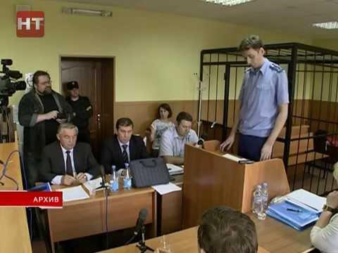 Дума Великого Новгорода обжаловала решение районного суда об отмене отставки Юрия Бобрышева