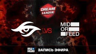 Secret vs Mid Or Feed, DreamLeague Season 8, game 2 [V1lat, Faker]