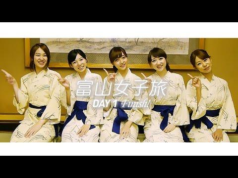 富山女子旅【#006】小川温泉