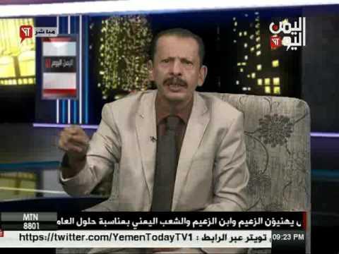 اليمن اليوم 2 1 2017