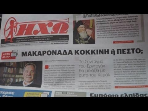 """Η ΄΄Ηχώ"""" της Πόλης ακούγεται και στην Ελλάδα"""