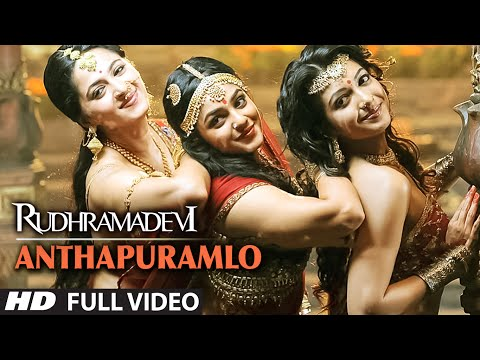 Rudhramadevi Video Songs |Anthahpuramlo Full Video Song | Anushka, Allu Arjun, Nitya Menon,