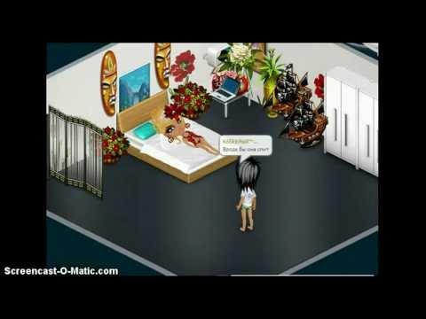 Как сделать фак в аватарией - Дом и гараж