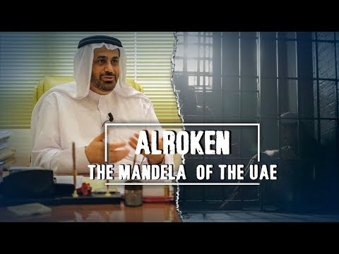 Al-Roken: The Mandela of the UAE
