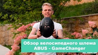 Nonton Abus   Gamechanger Film Subtitle Indonesia Streaming Movie Download