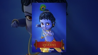 Video Little Krishna - Veer Yoddha - Hindi वीर योद्धा MP3, 3GP, MP4, WEBM, AVI, FLV Mei 2019