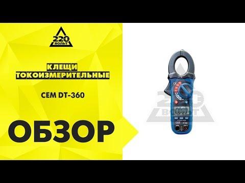 Мини-клещи токоизмерительные CEM DT-360 Артикул: 481516. Производитель: CEM Industries.