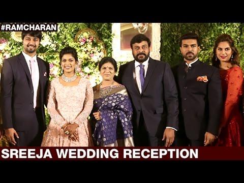 Sreeja Wedding Reception | Sreeja Kalyanam | Celebrations