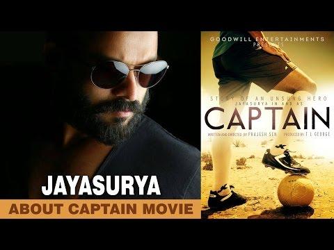 Jayasurya About Captain