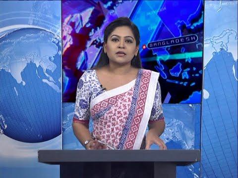 09 Pm News || রাত ০৯টার একুশে সংবাদ || 02 December 2020 || ETV News
